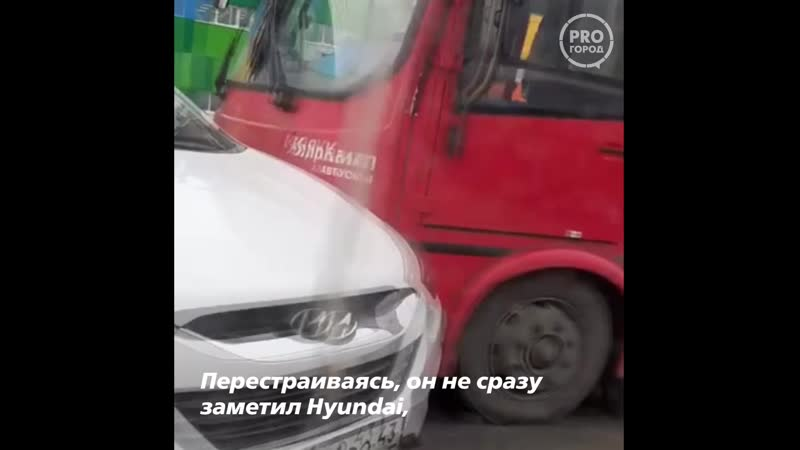 На Воровского столкнулся автобус с иномаркой
