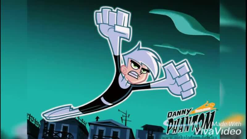 Дэнни-Призрак (Danny Phantom)