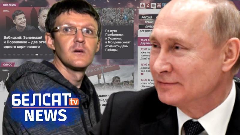 Журналіст абвесціў, што яго могуць забіць | Журналист объявил, что его могуть убить Белсат