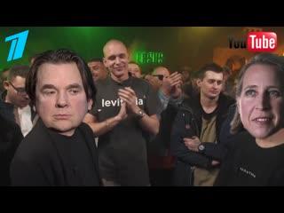Hack Music - VERSUS - Интернет VS Телевидение