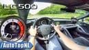 Lexus LC500 - 286 км/ч (без POV)