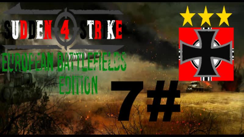 SUDDEN STRIKE 4 Platin Deutsche Kampagne ✠ Schlacht bei Kursk 7