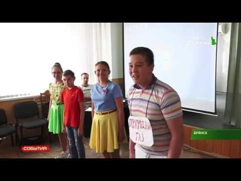Больше 450 детей региона приняли участие в конкурсе творческих работ Добрый и злой газ 18 06 19