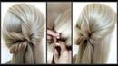 Быстрая прическа за 5 минут.Подробное видео.Красивые Прически.Hairstyle for 5 video