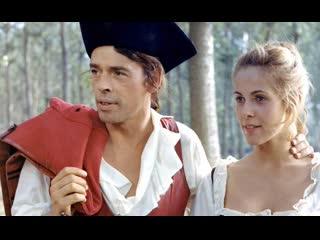 """Х/ф """"мой дядя бенжамен / mon oncle benjamin"""" (франция - италия, 1969) комедийный фильм, экранизация романа клода тиллье."""