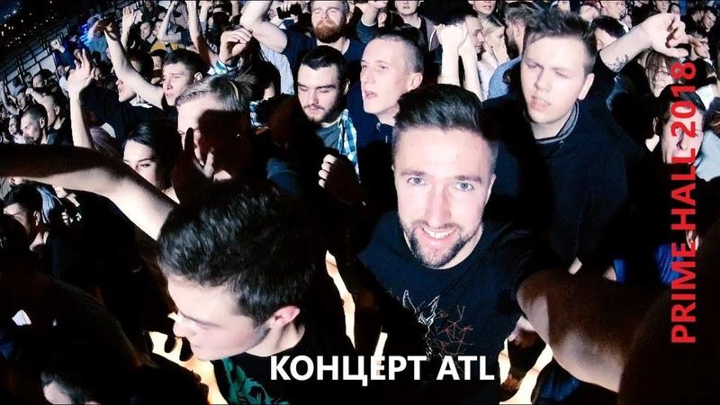 Концерт ATL в Минске - MagiChannel 10