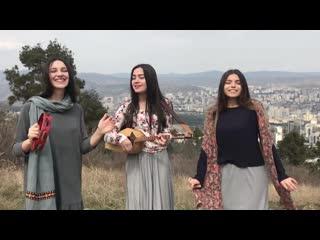Милые девушки очень красиво поют (trio mandili - elia gogo)