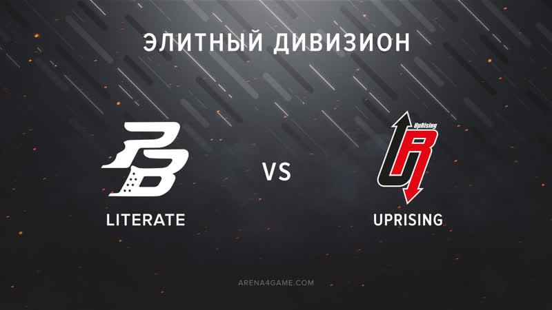 Point Blank - Элитный дивизион Arena4game XI сезон
