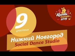 Social dance studio — rueda de casino