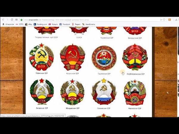Категорический отказ гражданина СССР от услуг фирмы РФ