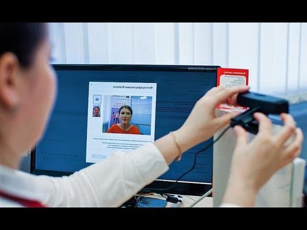 Ростелеком инициатор сбора биометрических данных в МФЦ