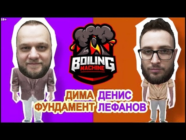 Презентация Boiling Machine на Thermaltake modding event