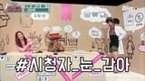 190524 Mijoo - Ep.1 @ Olive tvN Jangbogo