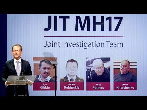 Крушение MH17: имена подозреваемых | ГЛАВНОЕ
