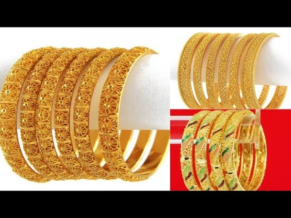 New Gold Bangles | Latest Gold Bangles Designs | New Gold Jewelry Design