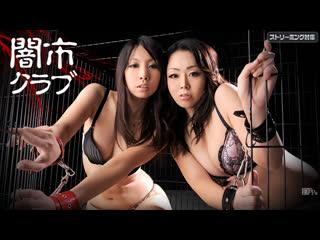 Caribbeancom  - 898 Asian, Japanese, Amateur, Teen, Gal, Group, Creampie, Uniform, Blowjob, Handjob, Masturbation, Rape