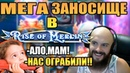Гайд по заносу в казино онлайн, разнёс слот Rise of Merlin на Х800