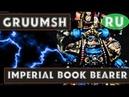 Gruumsh крашу имперского книжника IMPERIAL BOOK BEARER by Grim Skull Miniatures (RU)
