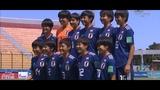 (1) U-17 Japan vs South Africa 11.16.2018 WWC