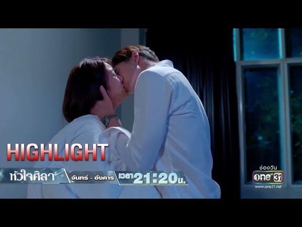 ความรักของเธอหยุดความแค้นของเขา   Highlight หัว36