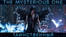 Capcom|DMC 5| The mysterious one: V (gmv)