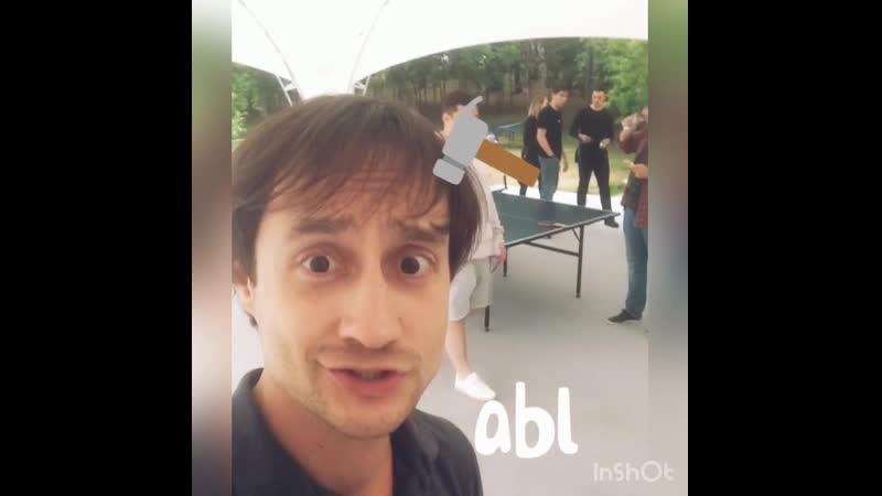 Кино-Пинг-Понг)