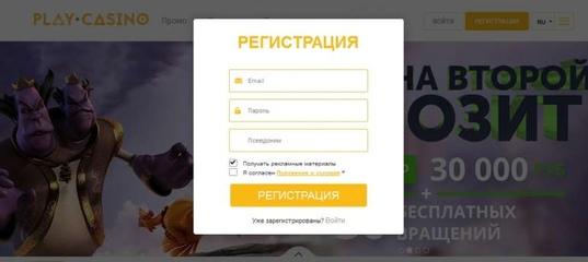 интернет казино russian vegas