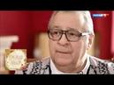Геннадий Хазанов. Семейный альбом