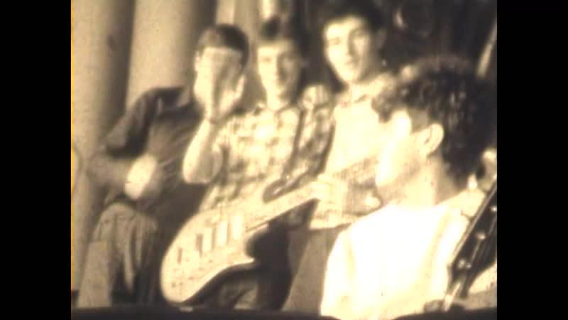 АКУСТИКА Актовый зал Райпо август 1987 года