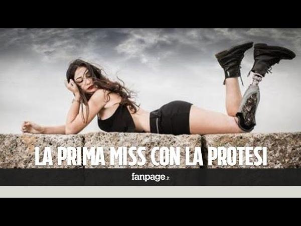 Miss Italia 2018, Chiara Bordi sfila con la protesi: Rispondo così a chi dice che faccio pena