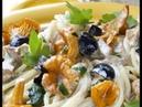 Юлия Высоцкая — Спагетти с лисичками и оливками
