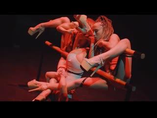 RUBEDO | Contemporary & Strip Theater | @rubedostage