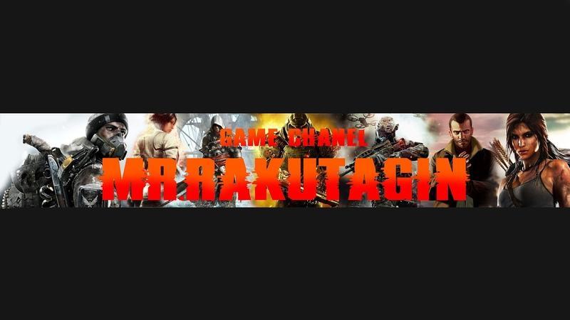 Ракутагин вернулся Дубль 2 Warface