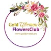 Goldamp Flowersclub