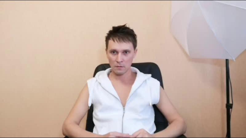 Дан Раменский видео блог