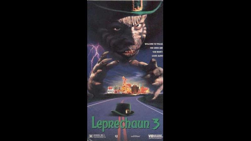 Лепрекон 3. Приключения в Лас-Вегасе (Leprechaun 3)_1995_720p