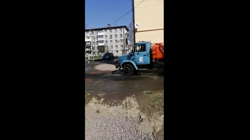 24 апреля мойка улиц пылесос