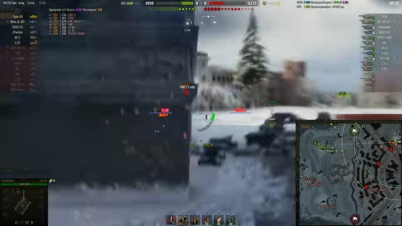 [БАРАБЕКУС BARABEKUS] БЕРЁМ ФИГОВУЮ ПОЗИЦИЮ и делаем имбовую в WORLD OF TANKS | Харьков Type 59 Тайп 59 wot
