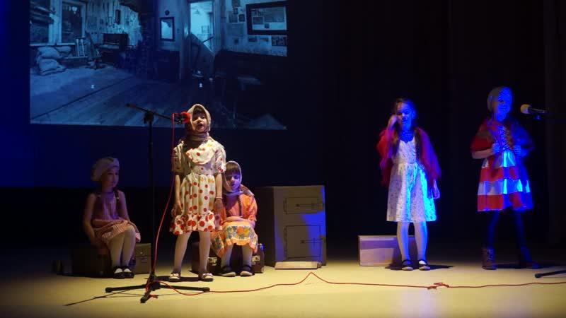 Детство опаленное войной театр-студия Лира