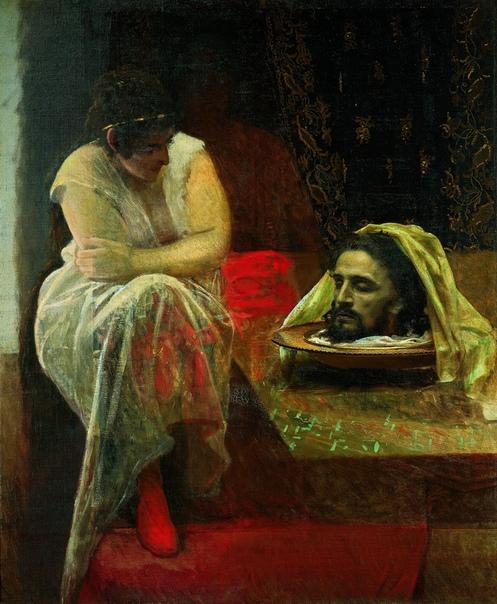 История одного шедевра. «Иродиада», Иван Николаевич Крамской