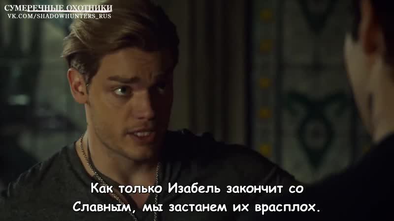 "Shadowhunters 3x19 Sneak Peek 2 _""Aku Cinta Kamu_"" (HD) Season 3 Episode 19 Sneak Peek 2 [RUS SUB]"