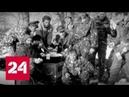 Чужой войны не бывает. Документальный фильм Александра Рогаткина - Россия 24