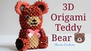 3D Origami Teddy Bear/ How to make Paper Teddy Bear/ Valentine's Day Gift Ideas