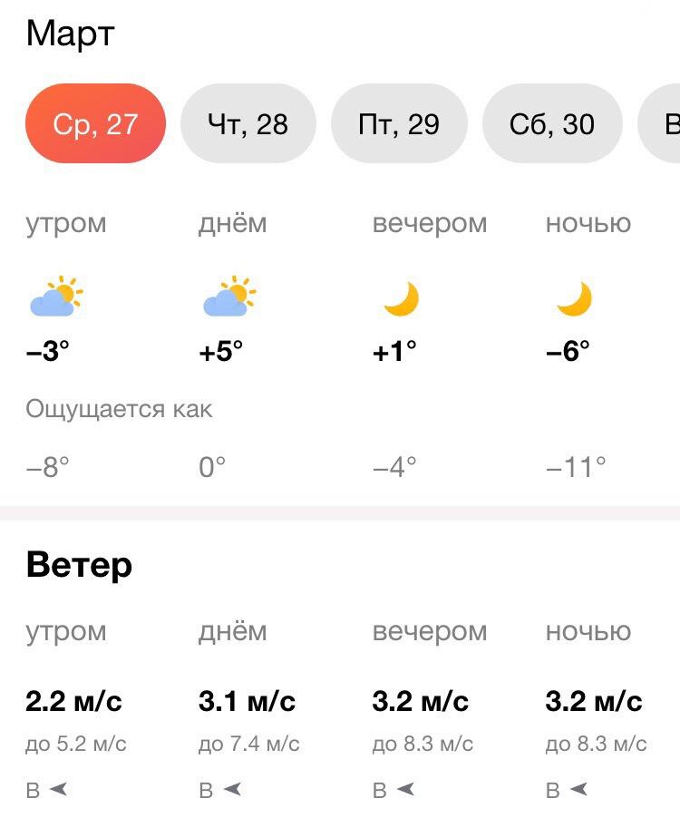 #погода@typical_zh #Железногорск