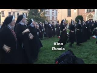 Музыка gyóntatófülke & dj sápy kino remix приколы 2019 содом и гоморра в самом центре европы