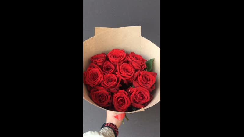 Red Naomi 11 роз от VARD