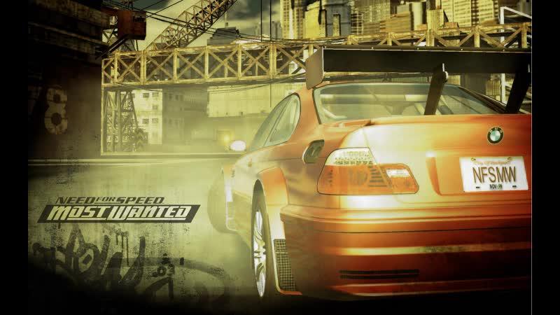 УТРЕННИЕ КОФЕЙНЫЕ ПОКАТУШКИ: Need for Speed: Most Wanted (Black Edition) Моя музычка