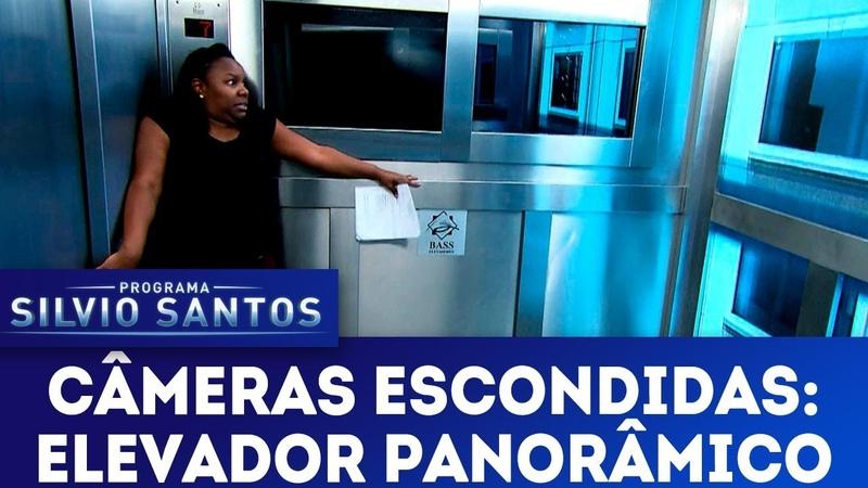 Elevador Panorâmico - Panoramic Lift Prank   Câmeras Escondidas (06/05/18)
