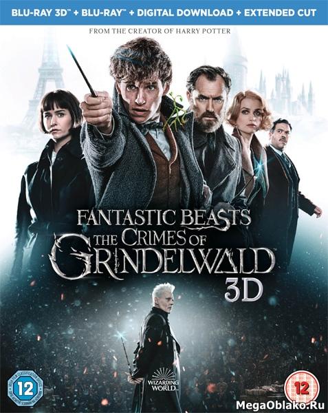 Фантастические твари: Преступления Грин-де-Вальда / Fantastic Beasts: The Crimes of Grindelwald (2018/BD-Remux/BDRip/HDRip/3D)
