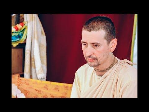 Брихад-Бхагаватамрита part 2.4   Лекция в Лахте 2018/12/13